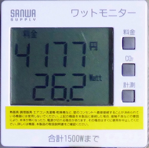 DCP-10000⑤