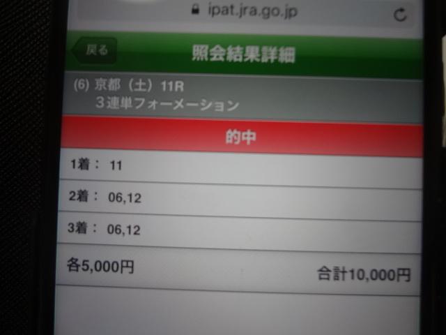 DSC03166.jpg