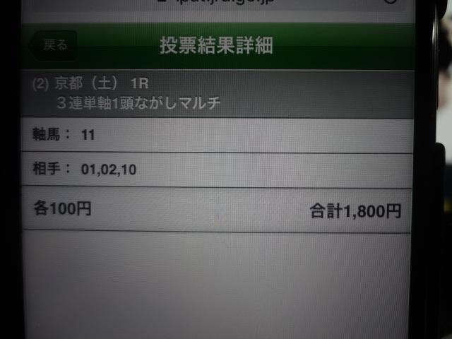 DSC03186.jpg