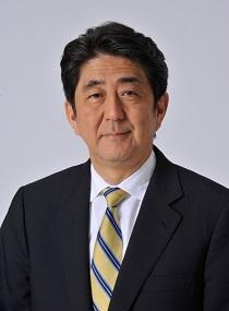 20170101souri.jpg