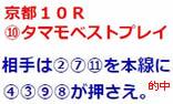 7_15_1.jpg