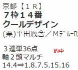 7_18.jpg