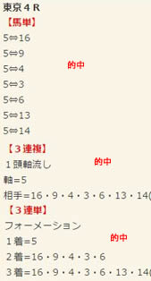 ba1120_1.jpg
