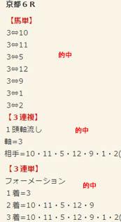 ba1120_2.jpg