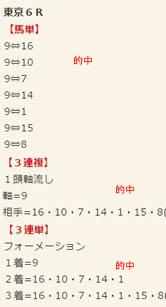 ba1127_2.jpg