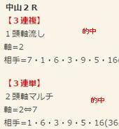ba1223_21.jpg