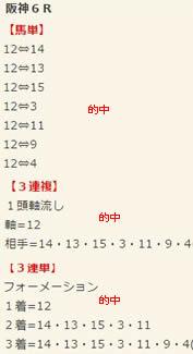 ba1224_1.jpg
