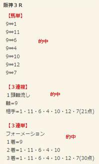 ba122_1.jpg