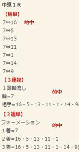 ba129_1.jpg