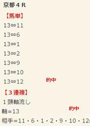 ba15_2.jpg