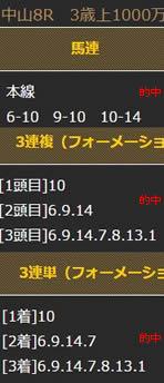 cm1223_1.jpg