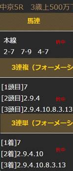 cm123_1.jpg