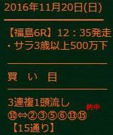 ga1119__.jpg