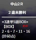 he1223_1_2.jpg