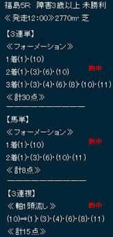 hy11120_1.jpg