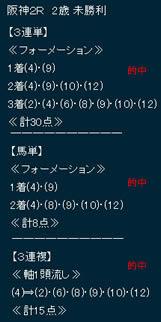 hy1218.jpg