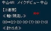 hy1223.jpg