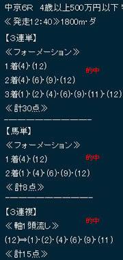 hy122_1.jpg