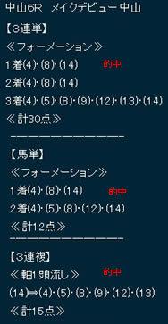 hy18_1.jpg