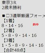 ichi1120_3.jpg
