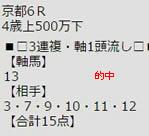 ichi114_3.jpg