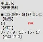 ichi1210_1.jpg