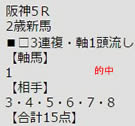 ichi1210_2.jpg