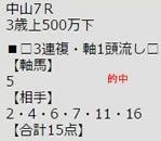 ichi1218_3.jpg