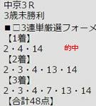 ichi121_1.jpg