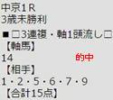 ichi122.jpg