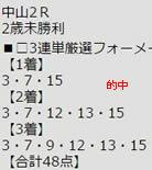 ichi1225_1.jpg