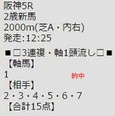 ichi123_2.jpg