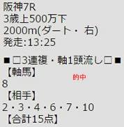 ichi123_3.jpg