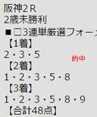 ichi124_1.jpg