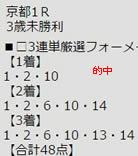 ichi128_1.jpg
