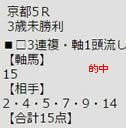ichi129_2.jpg