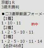 ichi24.jpg