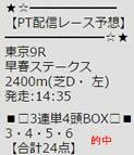 ichi25_1_3.jpg