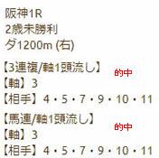 kd121_1.jpg