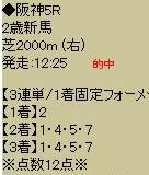 kd121_3.jpg