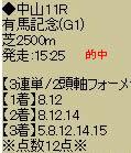 kd1223_2.jpg