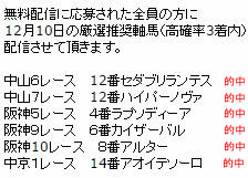 prok1210_1.jpg