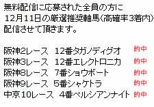 prok1211_1.jpg