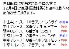 prok124_2016.jpg