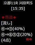 sen128_3.jpg