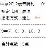 st1218_1.jpg