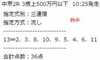 st124_2.jpg