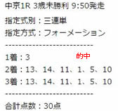 st128_4.jpg