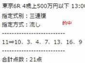 st25_2.jpg