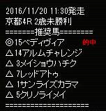 sw1120_1.jpg